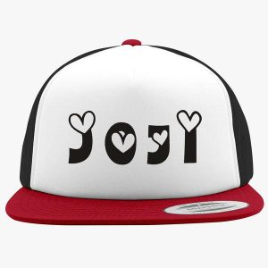 Joji Merch White Red Foam Trucker Hat