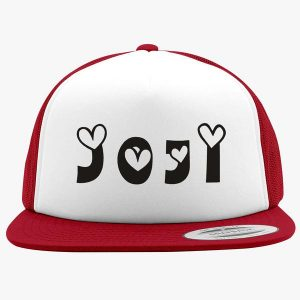 Joji Merch Foam trucker White red hat with logo